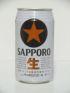 サッポロ生ビール黒ラベル - 5.8 点