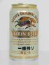 一番搾り生ビール - 5.0 点